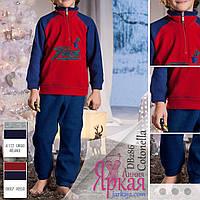 Пижама детская флисовая. Одежда для сна и дома для мальчика Cotonella™