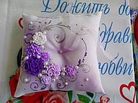 Подушечка под свадебные кольца (фиолетово-сиреневая)