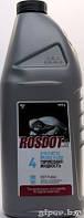 Тормозная жидкость ROSDOT 4 1,0л