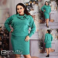 Красивое теплое платье батал трикотаж для леди большой размер недорого Beauty 50-52 54-56