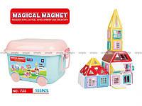 Магнитный конструктор 723 Xinbida Magical Magnet  на 152 детали