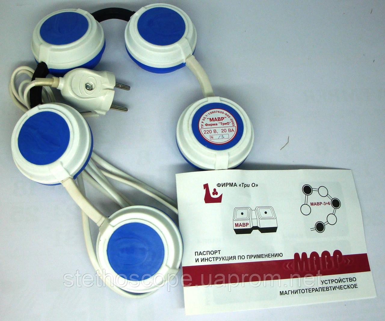 устройство магнитотерапевтическое мавр инструкция