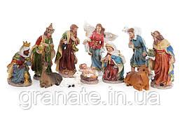 Набор фигурок 11штук Рождественский Вертеп 16 см