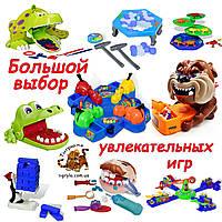 Настольные игры собака кусака, голодный крокодил дино накорми бегемота, пингвин в арктике и другие челенджи