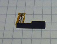 Шлейф / кнопка NGM M500 для телефона