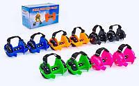 Ролики на пятку Flashing Roller  (пластик, колесо PU светящ., 3 лампы, ABEC-5, цвета в ассортименте)