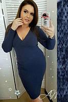 Платье ангоровое с декольте синее 0118/03