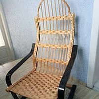 """Кресло-качалка """"Лягушка"""""""