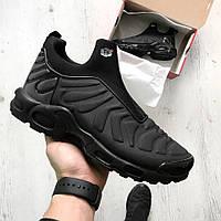 Кроссовки мужские Nike  Air Max Sp Slip Black  41-45