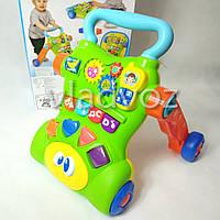 Детские ходунки каталка игровой центр Keenway