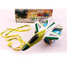 Бинокль, Самолет 9216C4 20см, в кульке, 19-24-7см(Ч)