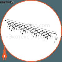 Люмьер Наружная уличная гирлянда-сталактит Stalactite Light (Icicle) на резиновом кабеле, белая