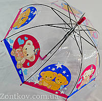 """Детский зонтик трость для маленьких на 3-5 лет от фирмы """"Mario""""."""