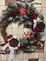 """Рождественский веночек """" Merry Christmas""""   из натуральных материалов ручной работы ,50см"""