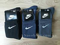 Носки мужские Nike зимние (махровые) 41-44 опт