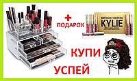 Cosmetic Органайзер для косметики акриловый, пластиковый органайзер для косметики + помады Kylie