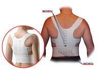 Магнитная поддержка спины, помогает справиться с проблемами позвоночника.