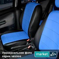 Чехлы для Renault Logan, Черный + Синий цвет, Экокожа