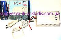 Детектор газовый (фирменная упаковка, пр-во Турция) для контроля загазованности помещений, арт.ZT20T, к.с.0938