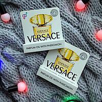 Духи Versace Yellow Diamond 5 ml. с феромонами
