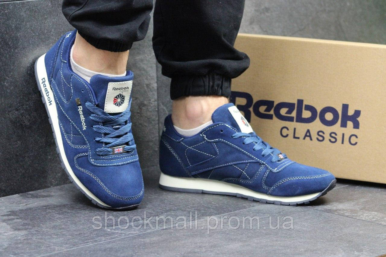 7a83e3868 Reebok Classic Leather since 1983 кроссовки замша синие Вьетнам реплика -  Интернет магазин ShockMall в Киеве