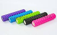 Массажный роллер (ролик, валик) 60 см Grid Roller ребристый для точечного массажа