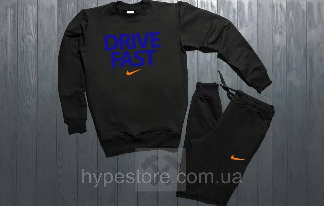 Спортивный костюм Nike Drive Fast, Реплика
