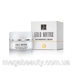 Питательный крем для нормальной и сухой кожи — Matrix Nourishing Cream, 250 мл