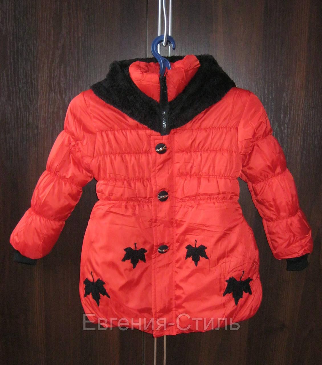 Детская зимняя курточка на девочку. Возраст 4-5 лет
