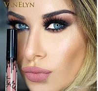 Матовая помада и карандаш в наборе Kylie Cosmetics цвет Koko K