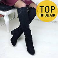 Женские сапоги на низком ходу, черного цвета / сапоги женские замшевые, с камнями, удобные, модные