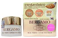 Корейский крем для кожи вокруг глаз Бергамо Bergamo Caviar Eye Balm15 мл