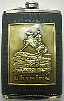 Фляга Украина, фото 1