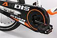 """Детский велосипед ARDIS STAR 18"""" Белый/Оранжевый, фото 5"""