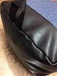 Рюкзак nike/SB Хорошее качество ткань катион матовый с кожаным дном спортивный городской стильный только ОПТ, фото 6