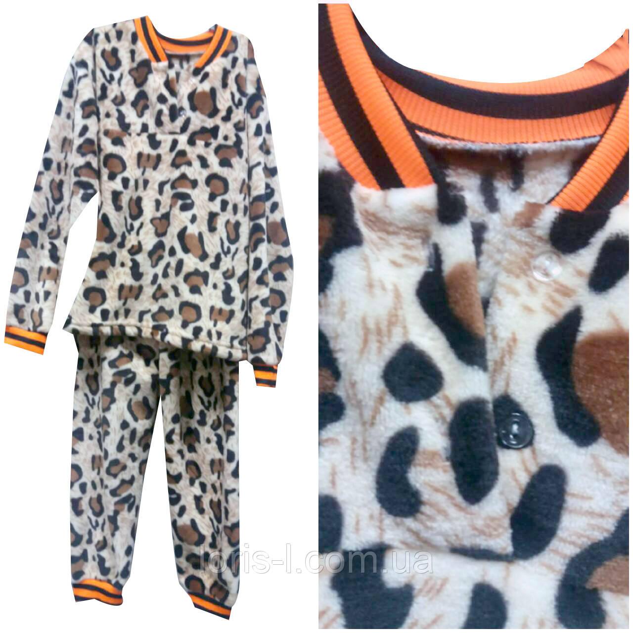 c5080030be8fe Махровые пижамы для подростков, цена 319 грн., купить в Харькове — Prom.ua  (ID#406038969)