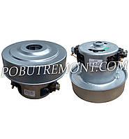 Двигатель для пылесоса LG HCX-PD(N1)1600W  Ø=130мм h=114мм