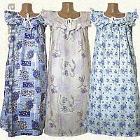 Ночные сорочки женские ситцевые рюшевые