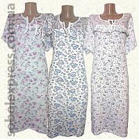 Ночные сорочки женские трикотажныея с рукавом