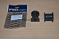Втулка стабилизатора Лачети передняя FSO (2 шт)