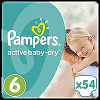 Подгузники Pampers Active Baby-Dry Размер 6 (Extra large) 15+ кг 54 подгузника