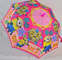 """Детский зонтик трость с миньонами на 5-9 лет от фирмы """"Mario""""."""
