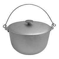 Казан (котелок) для приготовления пищи 10 литров