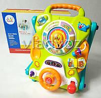 Детские ходунки каталка игровой центр + доска для рисования 3в1