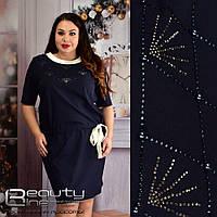 Оригинальное повседневное платье трикотаж+стразы батал для леди большого размера Beauty 48,50,52,54
