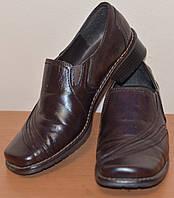 Туфлі Lined chiard  б/у из Германии