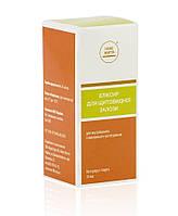 «Эликсир для щитовидной железы» 30 мл- для нормализации функций щитовидной железы
