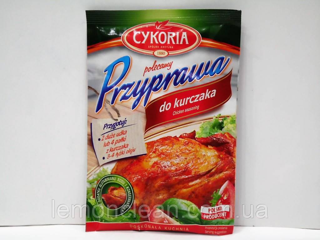 Приправа для курицы Cykoria 40г
