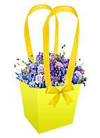 Бумажная сумка для букетов и горшечных цветов желтая