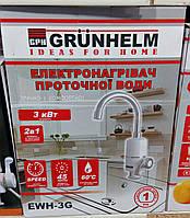 Проточный водонагреватель кран  Grunhelm EWH-3G, электрический  Grunhelm